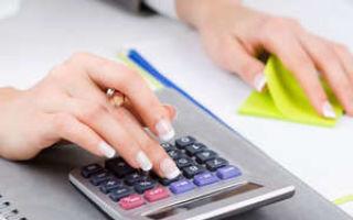 Расчет неустойки по алиментам калькулятор онлайн, как правильно рассчитать неустойку, пени по алиментам, формула и образец