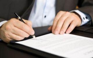 Договор дарения доли земельного участка родственнику (образец)