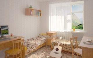 Приватизация комнаты в общежитии: порядок, документы — можно ли и как приватизировать комнату в общежитии
