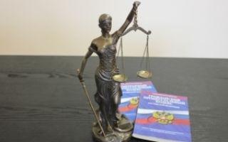 Можно ли и как подать на развод в другом городе без регистрации