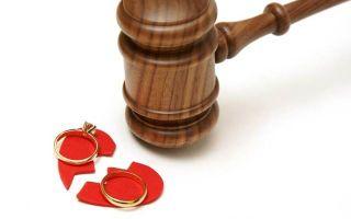 Развод с гражданином Турции — расторжение с турком