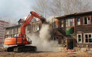 Через какой срок должны расселить по закону, если дом признали аварийным