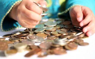 Отмена выплаты алиментов на ребенка, освобождение от уплаты