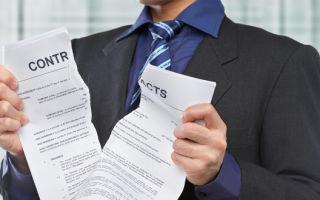 Как изменить брачный договор: основания, порядок изменения, судебная практика