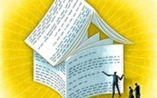 Квартира вместо алиментов — отказ от алиментов в счет квартиры