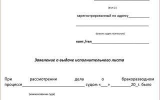 Соглашение о порядке общения с ребенком, мировое соглашение о содержании и воспитании ребенка (образец)