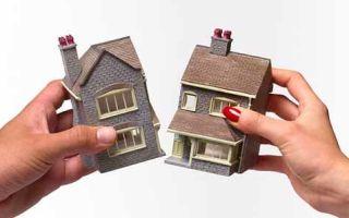 Оформление продажи квартиры в долевой собственности в 2019 году — какие нужны документы для продажи квартиры в долевой собственности