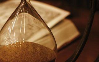 Сколько времени занимает вступление в наследство?
