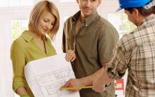 Можно ли и как продать квартиру с неузаконенной перепланировкой