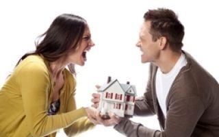 Можно ли и как разделить кредит при разводе — раздел кредита после расторжения брака.