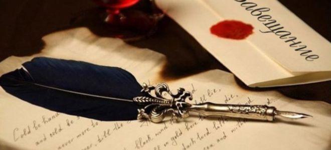 Cроки оформления наследства после смерти  в течение какого времени нужно оформить наследство