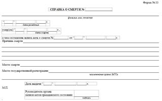 Какие документы нужны для выписки из квартиры: