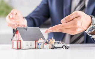 Договор купли продажи комнаты в коммунальной квартире (образец) 2019