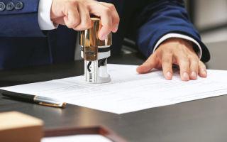 Оформление сделки купли продажи квартиры через нотариуса в 2019 году: документы, кто оплачивает – нужен ли нотариус, обязательно ли заверять у нотариуса договор купли продажи квартиры