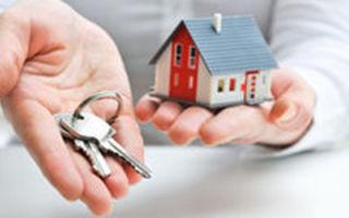 Перевод жилого помещения в нежилое в многоквартирном и частном доме в 2019 году: можно ли, порядок действий, условия