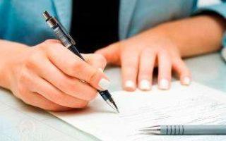 Взыскание алиментов за прошедший период: исковое заявление, документы, судебная практика — как получить алименты за прошлые годы