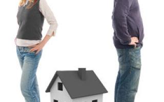 Раздел жилого дома между супругами при разводе
