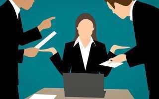 Как избежать неустойки по алиментам, как уменьшить неустойку по алиментам: судебная практика