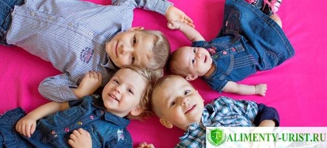 Алименты на внебрачного ребенка при наличии детей