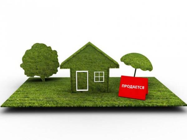 Можно ли и как продать квартиру в залоге у банка – договор купли продажи квартиры в залоге у банка (образец)