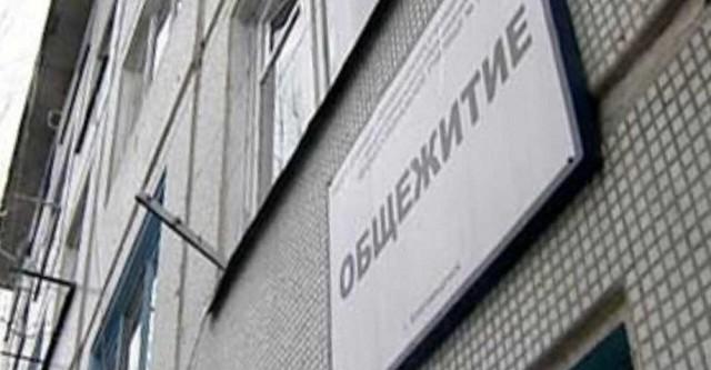 Приватизация комнаты в общежитии: порядок, документы - можно ли и как приватизировать комнату в общежитии