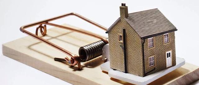 Как проверить квартиру на обременение при покупке