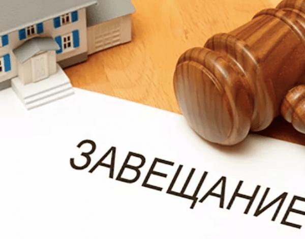 Заявление о принятии наследства по закону и по завещанию
