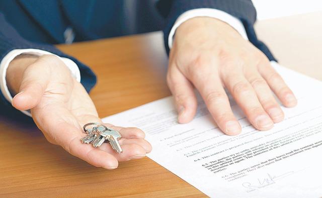 Договор купли-продажи с квартиры с правом проживания