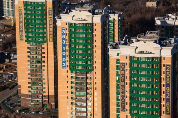 Покупка квартиры в зачет имеющегося жилья, вторичного жилья