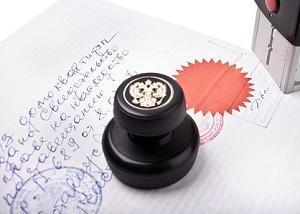 Документы для заявления на наследство после смерти