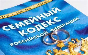 Срок для примирения супругов при расторжении брака в суде, ЗАГСе