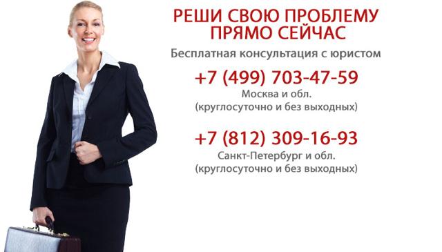 Как застраховать сделку при покупке квартиры
