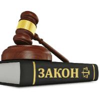 Можно ли оспорить отказ от наследства - судебная практика оспаривания отказа от наследства