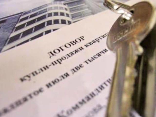Продажа квартиры с двумя собственниками 2019. Договор купли-продажи квартиры с двумя собственниками (образец)