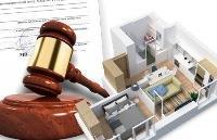 cрок исковой давности по приватизации квартиры
