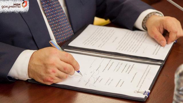 Как оформить сделку купли продажи квартиры самостоятельно через МФЦ: порядок регистрации, сроки, документы