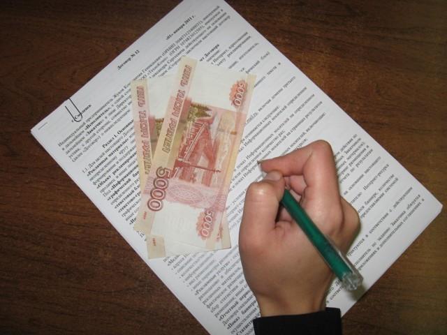 Какие документы нужны для оформления алиментов