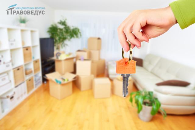 Как получить долю в приватизированной квартире