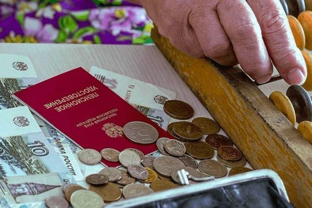 Алименты с совершеннолетних детей на содержание пожилых родителей, пенсионеров, инвалидов - Взыскание алиментов с детей в пользу родителей: размер, судебная практика, соглашение о выплате.