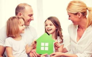 Договор дарения доли квартиры детям по материнскому капиталу (образец)