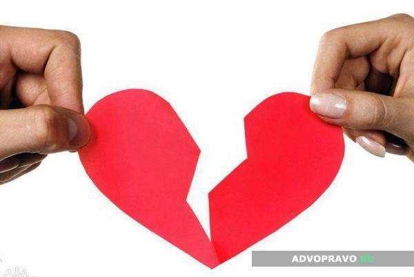 Как развестись с мужем без детей - как развестись, если муж против и детей нет