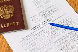 Как правильно подать заявление на развод: что нужно, документы, условия