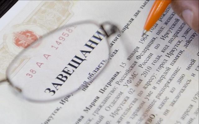 Имеет ли муж право на наследство жены?