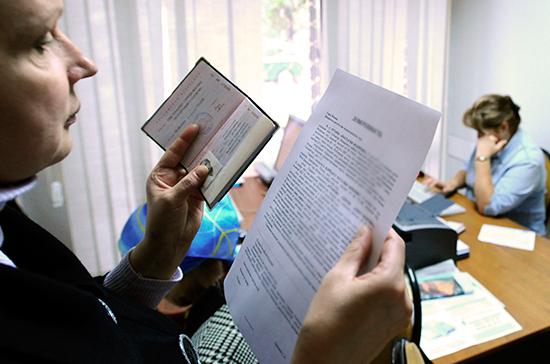 Срок вступления в наследство - закон о вступлении в наследство в России