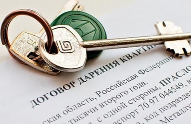 Покупка квартиры несовершеннолетним от 14 до 18 лет, можно ли и как оформить квартиру при покупке на несовершеннолетнего ребенка