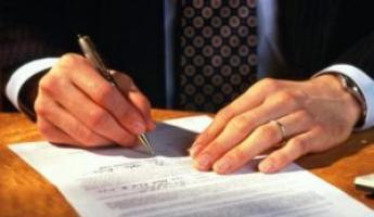 Облагаются ли алименты подоходным налогом?