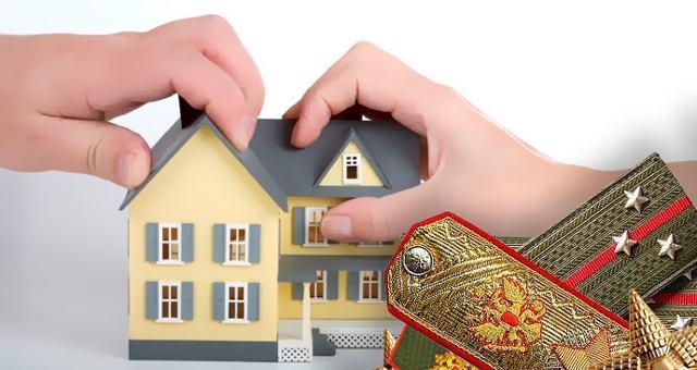 Раздел квартиры по военной ипотеке - как делить военную ипотеку при разводе