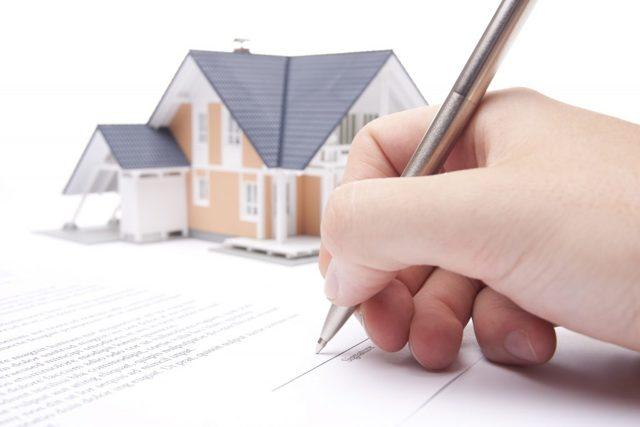 Образец заявления на улучшение жилищных условий