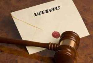 Лишение наследства по закону  лишение наследства детей: порядок и основания