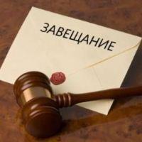 Как заявить права на наследство без завещания?